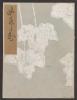 "Cover of ""Koetsu utaibon hyakuban v. 21"""