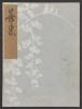 Cover of Koetsu utaibon hyakuban v. 26