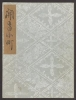 Cover of Koetsu utaibon hyakuban v. 27