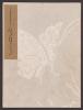 "Cover of ""Koetsu utaibon hyakuban v. 29"""