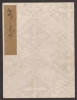Cover of Koetsu utaibon hyakuban v. 2