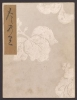 "Cover of ""Koetsu utaibon hyakuban v. 34"""