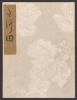 "Cover of ""Koetsu utaibon hyakuban v. 35"""