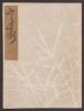 Cover of Koetsu utaibon hyakuban v. 38