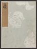 Cover of Koetsu utaibon hyakuban v. 3