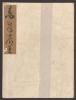 "Cover of ""Koetsu utaibon hyakuban v. 40"""
