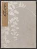 "Cover of ""Koetsu utaibon hyakuban v. 44"""