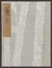 Cover of Koetsu utaibon hyakuban v. 46