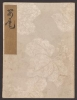 Cover of Koetsu utaibon hyakuban v. 4