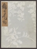 Cover of Koetsu utaibon hyakuban v. 50