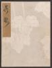 Cover of Koetsu utaibon hyakuban v. 51