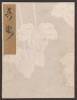 "Cover of ""Koetsu utaibon hyakuban v. 51"""