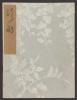 Cover of Koetsu utaibon hyakuban v. 53