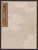 "Cover of ""Koetsu utaibon hyakuban v. 55"""