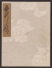 Cover of Koetsu utaibon hyakuban v. 55