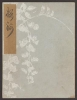 "Cover of ""Koetsu utaibon hyakuban v. 56"""