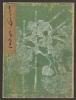 "Cover of ""Koetsu utaibon hyakuban v. 57"""