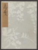 "Cover of ""Koetsu utaibon hyakuban v. 58"""