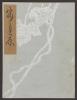 Cover of Koetsu utaibon hyakuban v. 5