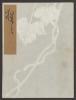 Cover of Koetsu utaibon hyakuban v. 62