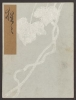 "Cover of ""Koetsu utaibon hyakuban v. 62"""