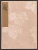 "Cover of ""Koetsu utaibon hyakuban v. 64"""