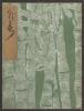"Cover of ""Koetsu utaibon hyakuban v. 65"""