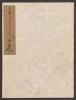 "Cover of ""Koetsu utaibon hyakuban v. 67"""