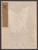 "Cover of ""Koetsu utaibon hyakuban v. 68"""