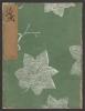 Cover of Koetsu utaibon hyakuban v. 6