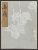 "Cover of ""Koetsu utaibon hyakuban v. 81"""