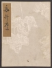 "Cover of ""Koetsu utaibon hyakuban v. 82"""