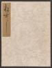 "Cover of ""Koetsu utaibon hyakuban v. 86"""