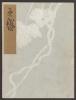 "Cover of ""Koetsu utaibon hyakuban v. 88"""