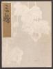 Cover of Koetsu utaibon hyakuban v. 89
