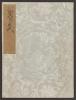Cover of Koetsu utaibon hyakuban v. 91