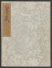 "Cover of ""Koetsu utaibon hyakuban v. 91"""
