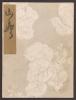 Cover of Koetsu utaibon hyakuban v. 94