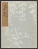 "Cover of ""Koetsu utaibon hyakuban v. 95"""