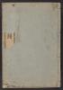 Cover of Meika gafu c. 2, v. 1
