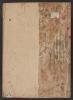 Cover of Senkeiban zushiki v. 1