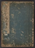 Cover of Tol,ryul, chanoyu rudenshul, v. 1