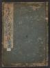 Cover of Tol,ryul, chanoyu rudenshul, v. 2