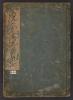 Cover of Tol,ryul, chanoyu rudenshul, v. 5